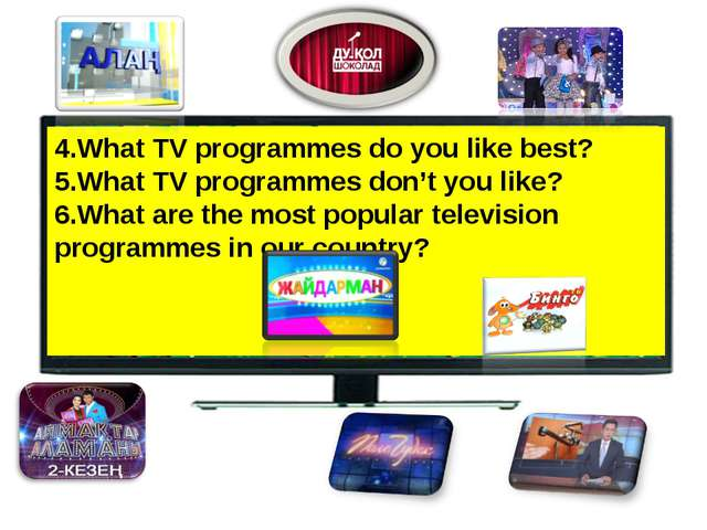 4.What TV programmes do you like best? 5.What TV programmes don't you like? 6...