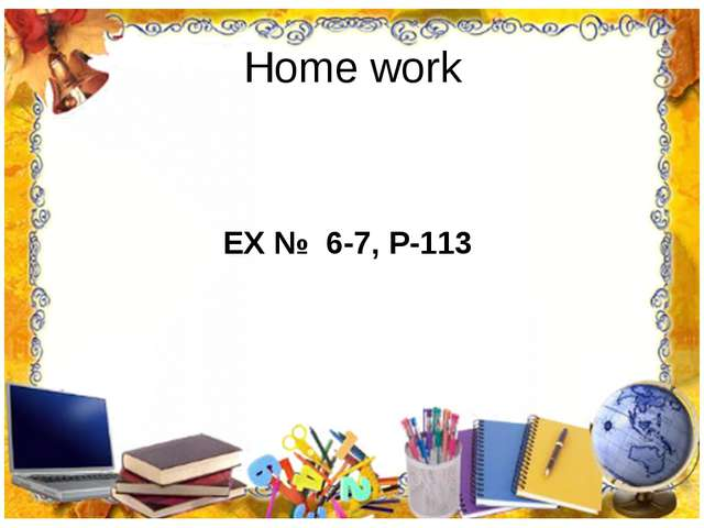 Home work EX № 6-7, P-113