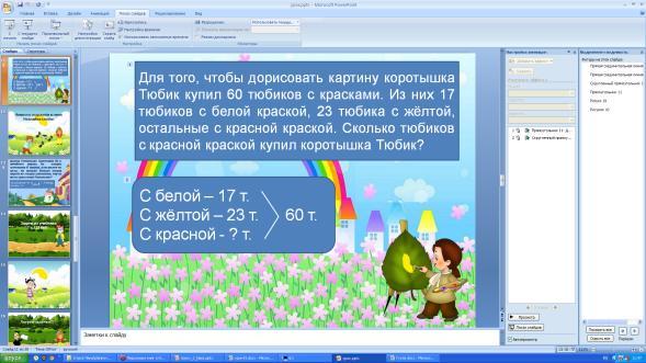 hello_html_6e178acd.png
