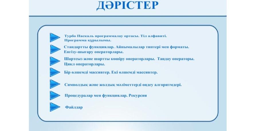 hello_html_241ae5c0.jpg
