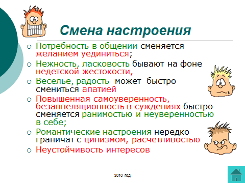 hello_html_33a0daaa.png