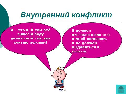 hello_html_7179ebb6.png