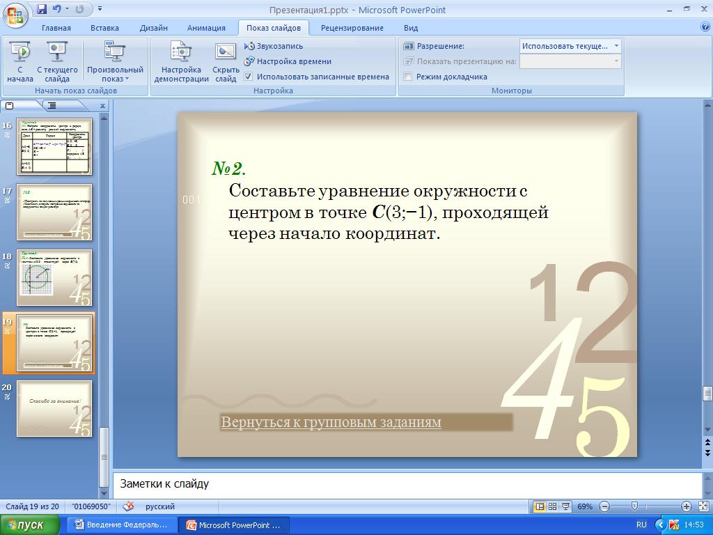 hello_html_5b223ab1.png