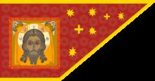 https://upload.wikimedia.org/wikipedia/ru/thumb/3/3b/Stiag_ioanna_groznogo_1552.png/220px-Stiag_ioanna_groznogo_1552.png