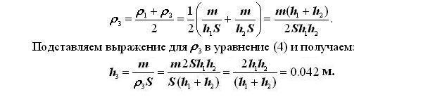 hello_html_m3fb2779a.jpg