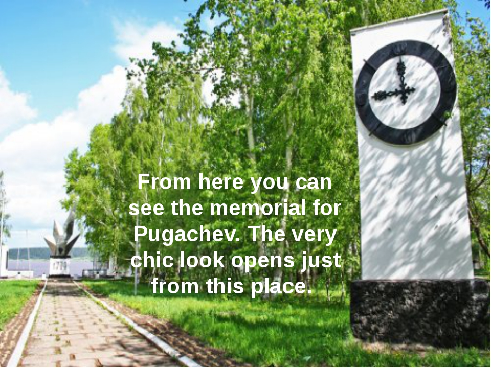 From here you can see the memorial for Pugachev. The very chic look opens jus...
