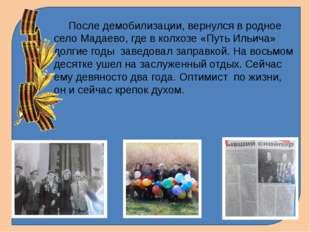После демобилизации, вернулся в родное село Мадаево, где в колхозе «Путь Иль