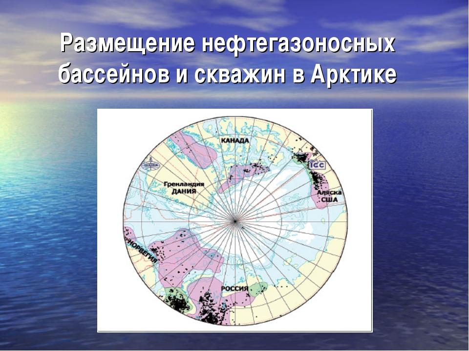 Пермский нефтегазоносный бассейн (назв по одноимённой основной структуре бассейна