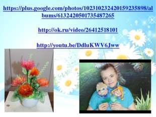 https://plus.google.com/photos/102310232420159235898/albums/61324205017354872