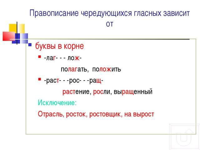 Буква ы-и после приставок план-конспект по русскому языку 10 класс