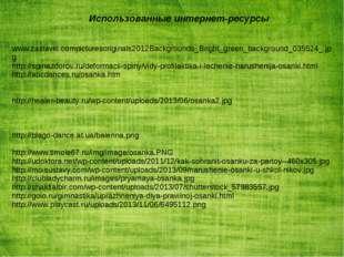 www.zastavki.compicturesoriginals2012Backgrounds_Bright_green_background_0355