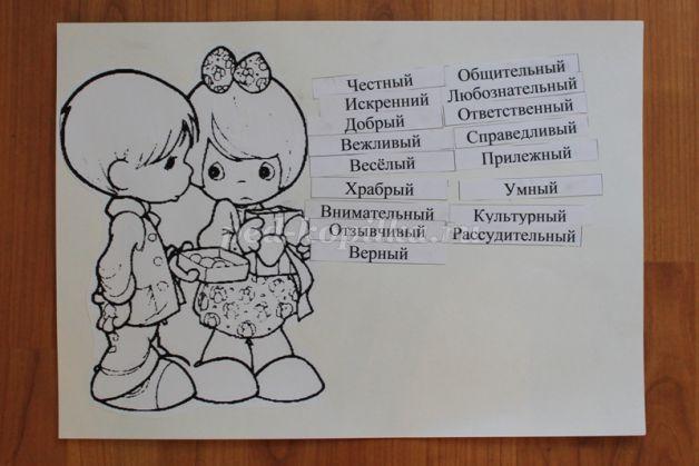 http://ped-kopilka.ru/upload/blogs/2017_3dee0e7b01370648876bacf350e28cb9.jpg.jpg