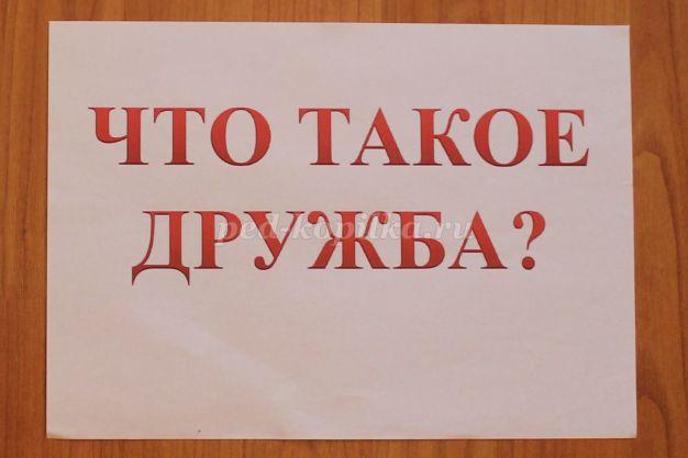 http://ped-kopilka.ru/upload/blogs/2017_7795bbea001aa0542e24d6c00542f773.jpg.jpg