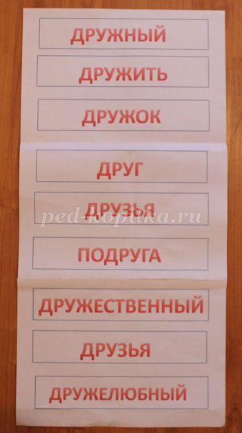 http://ped-kopilka.ru/upload/blogs/2017_5233ec4479f777a5dbccdb40c658b5d2.jpg.jpg
