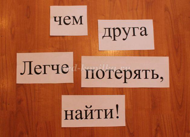 http://ped-kopilka.ru/upload/blogs/2017_97b9637e4713c56d8fe3ece594727a3d.jpg.jpg