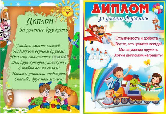 http://ped-kopilka.ru/upload/blogs/2017_15ec751a3313bcde43c299b4625a1747.png.jpg