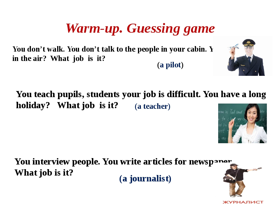(a journalist) Warm-up. Guessing game You don't walk. You don't talk to t...