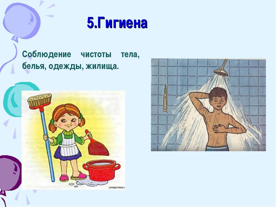 Детские рисунки о чистоте