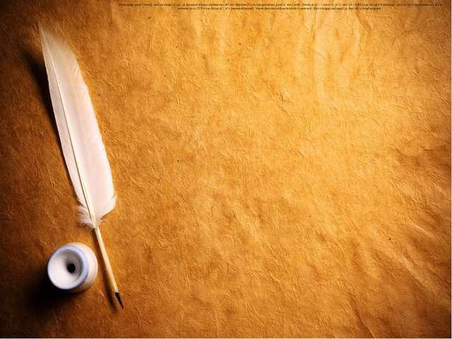 Озак еллар урын өстендә яки хастаханәләрдә дәваланып ятуына карамастан, Фәни...