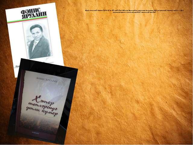 Матбугатта аның беренче әдәби иҗат тәҗрибәләре1960 елдаБаулы район газетас...