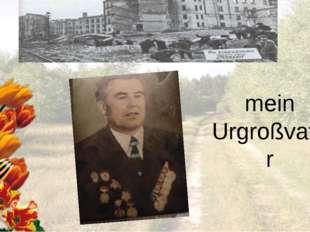 mein Urgroßvater