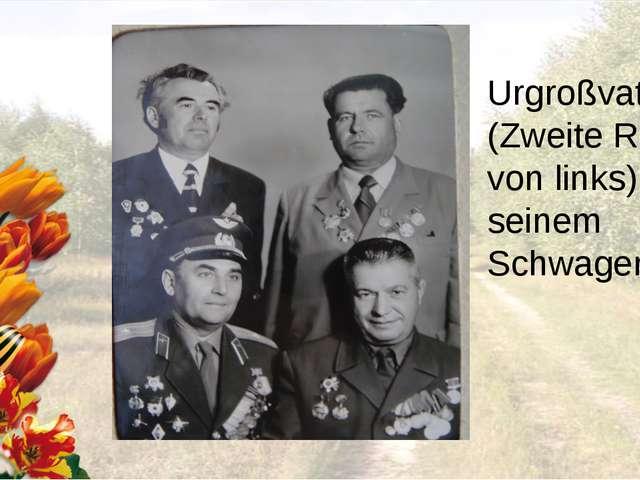 Urgroßvater (Zweite Reihe von links) mit seinem Schwager
