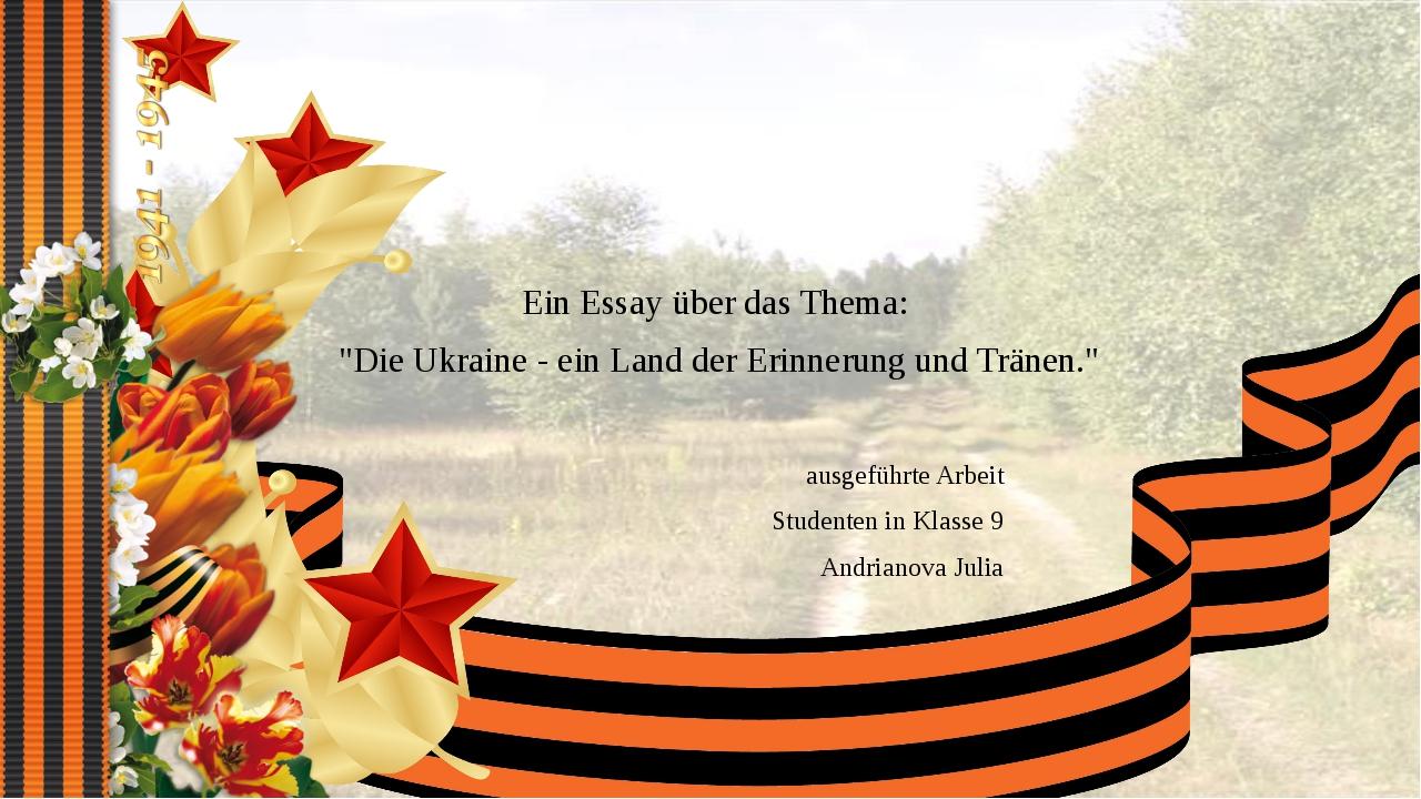 """Ein Essay über das Thema: """"Die Ukraine - ein Land der Erinnerung und Tränen.""""..."""