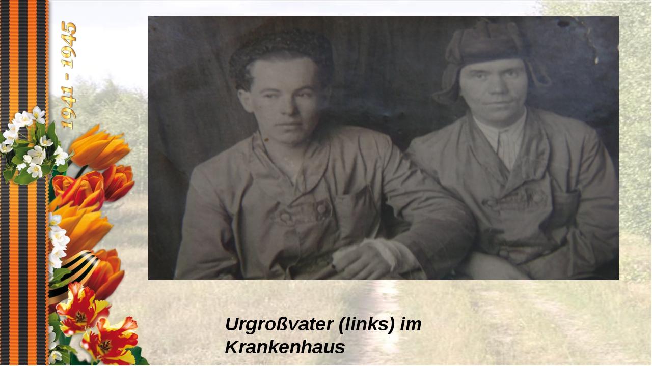 Urgroßvater (links) im Krankenhaus