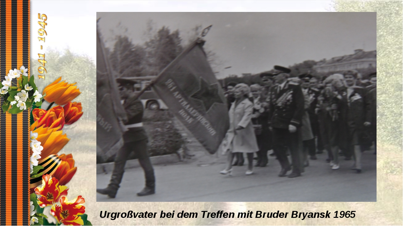 Urgroßvater bei dem Treffen mit Bruder Bryansk 1965