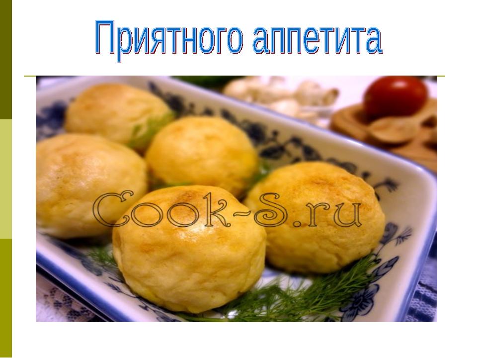 Рецепты зраз с грибами в духовке