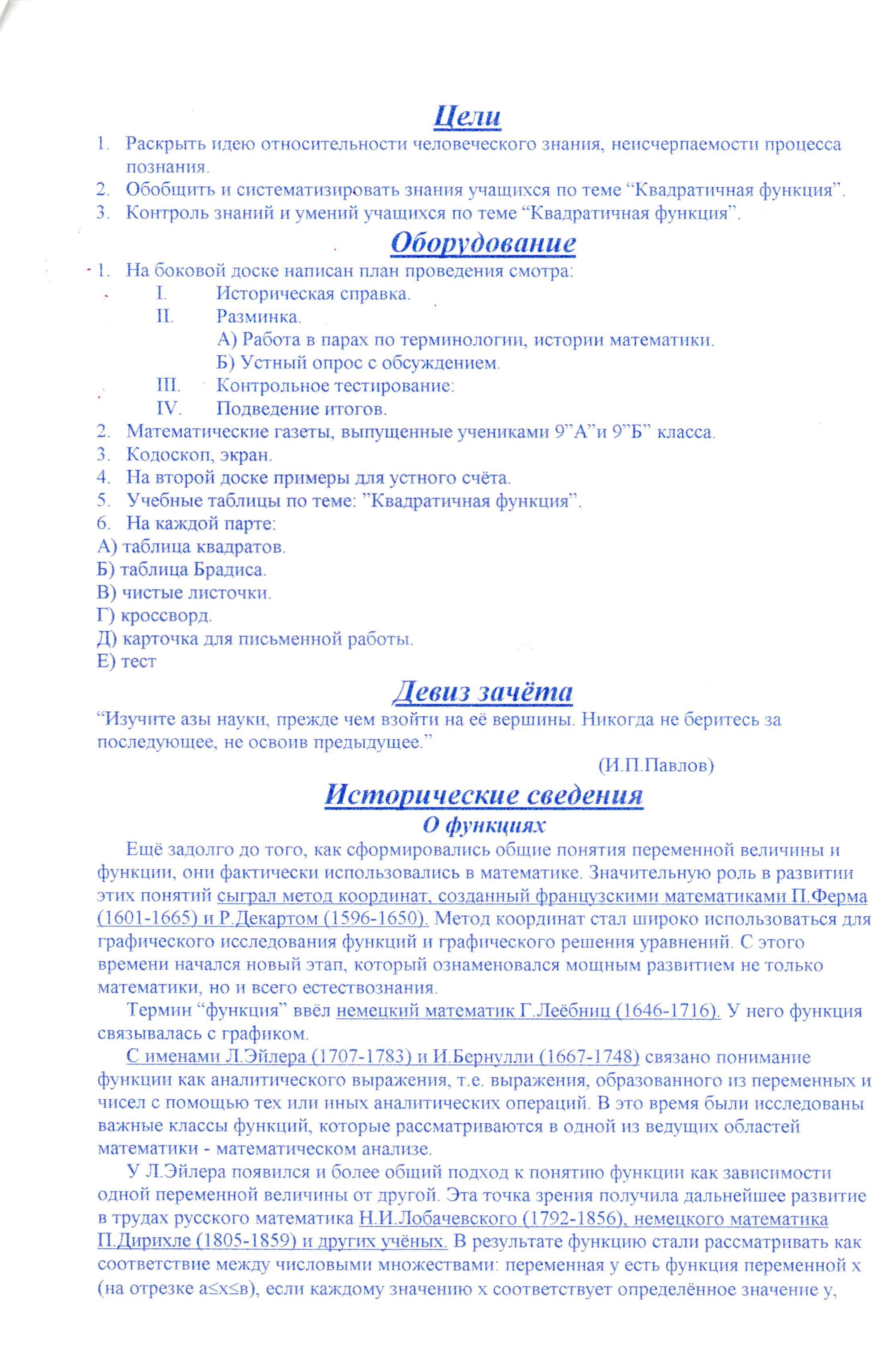 C:\Users\HP\Desktop\img005 (2).jpg
