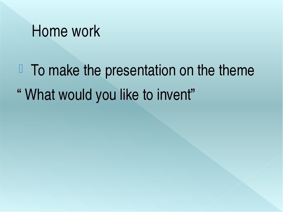 """Home work To make the presentation on the theme """" What would you like to inve..."""