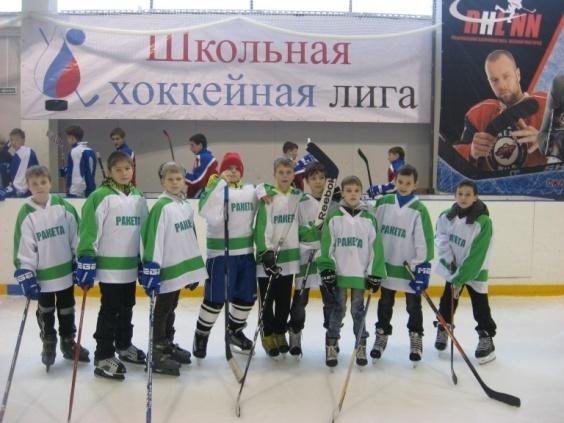 C:\спорт\2013-2014\отчет\фото\кубок губернатора по хоккею\IMG_3115.jpg