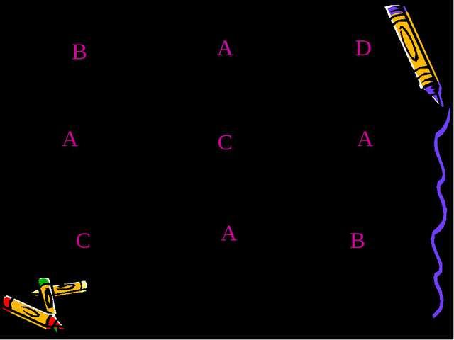 B A A A A A D A C A C A B