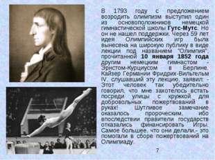 В 1793 году с предложением возродить олимпизм выступил один из основоположник
