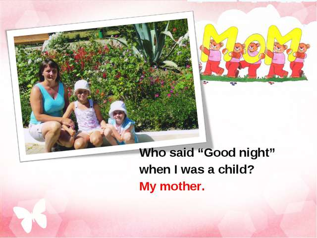 """Who said """"Good night"""" when I was a child? My mother."""