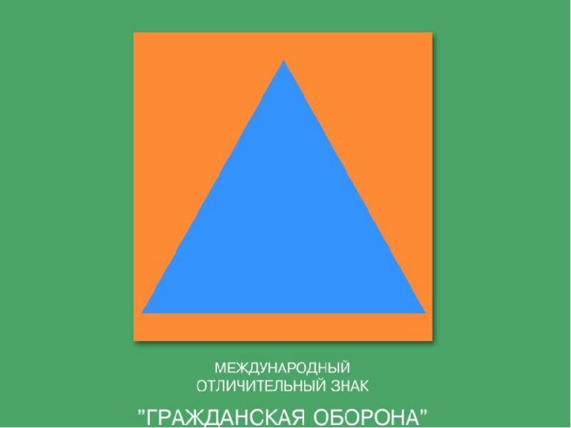http://ms2.znate.ru/tw_files2/urls_1/19/d-18267/img4.jpg