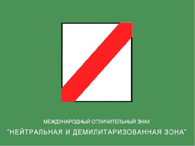 http://ms2.znate.ru/tw_files2/urls_1/19/d-18267/img8.jpg