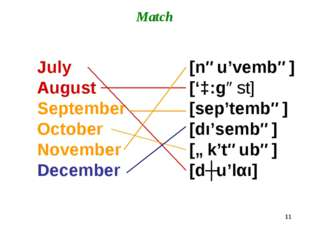 * Match July August September October November December [nəu'vembə] ['ɔ:gəst]