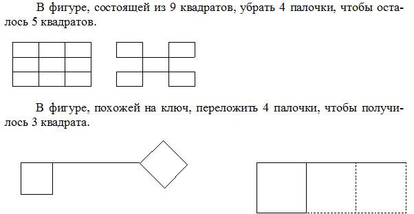 hello_html_522761fc.jpg