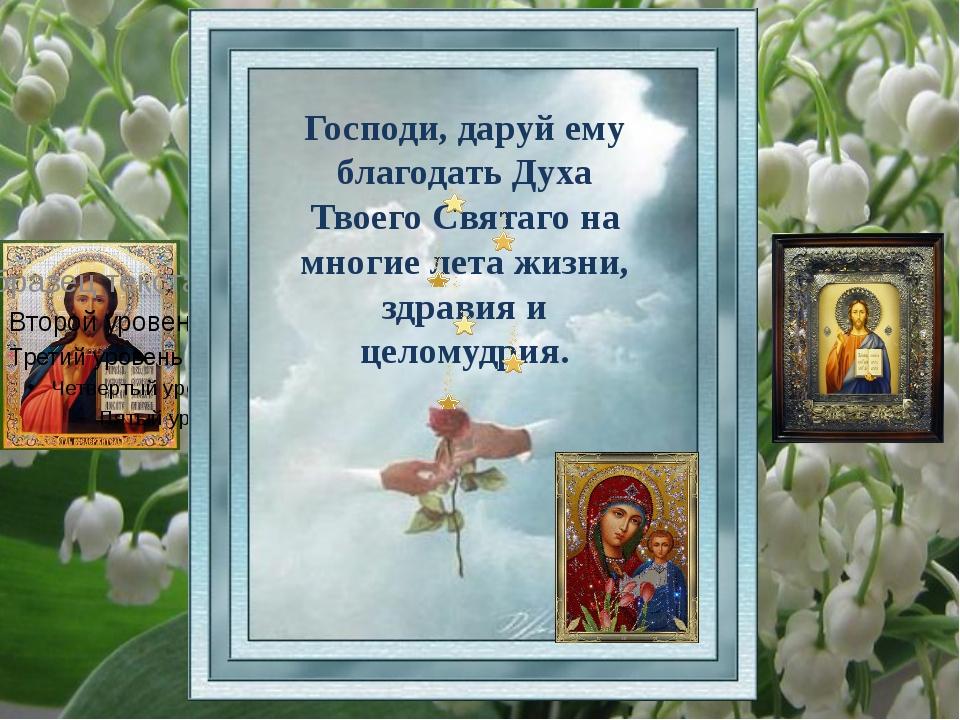 Многое лета поздравление в стихах
