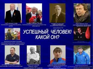 Вале́рий Алекса́ндрович Ба́ринов советский и российский актёр театра и кино,