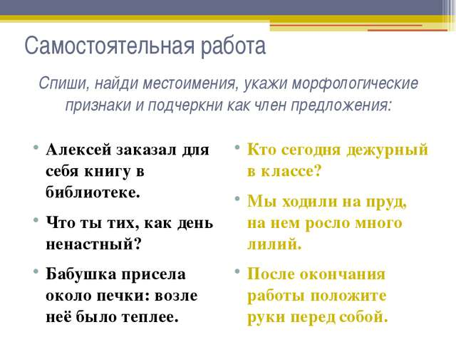 Самостоятельная работа Алексей заказал для себя книгу в библиотеке. Что ты ти...