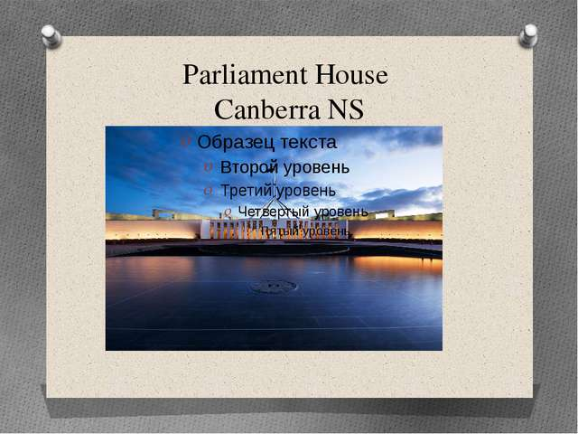 Parliament House Canberra NS