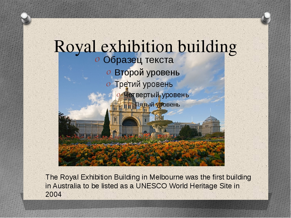 The Royal Exhibition Building in Melbourne was the first building in Australi...