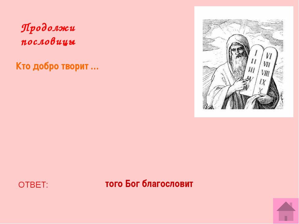 ОТВЕТ: Благовещение Пресвятой Богородицы Двунадесятые праздники Как называетс...