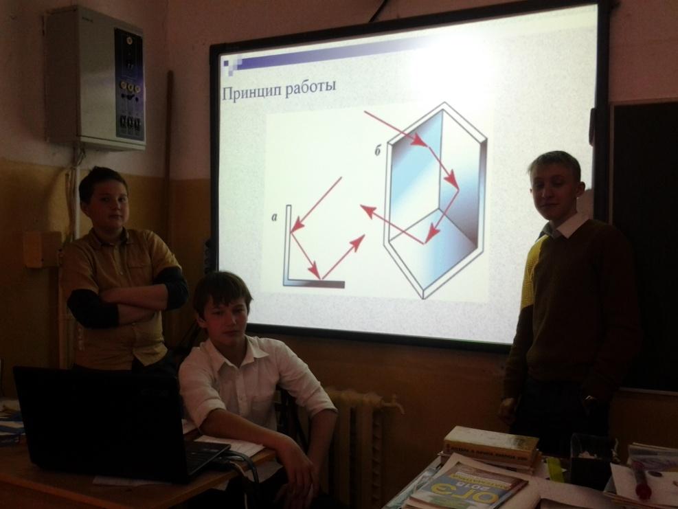 D:\работа\МАТЕМАТИКА\7кл\треугольник\соотношения в треуг\фото проект\20150417_111238.jpg