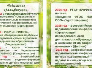 Контактная информация ludmila_ignatova@mail.ru Личный сайт: http://Учительски