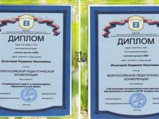 Контактная информация школы: mkoy1-zel@mail.ru Школьный сайт: Гл.администрато