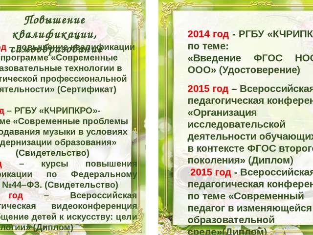 Контактная информация ludmila_ignatova@mail.ru Личный сайт: http://Учительски...